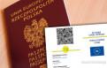 Zaświadczenie o szczepieniu Covid, Unijny Certyfikat Covid, Negatywny Test